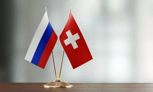 Пересмотр соглашений дошел до Швейцарии