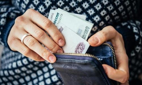 Налоговый бонус для самозанятых