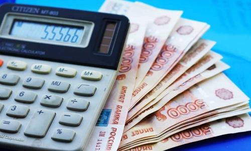 Министерство финансов ищет способ снижения налоговой нагрузки работодателей на труд