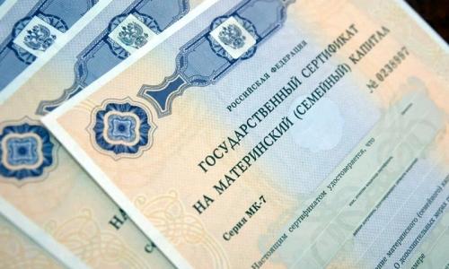 Принято постановление Правительства РФ, упростившее процедуру использования средств материнского капитала на улучшение жилищных условий